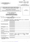 Wniosek o przedłużenie wizy krajowej