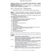 SP - Roczna ankieta przedsiębiorstwa
