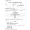 Wzór notatki urzędowej z kontroli pracodawcy (PIP)