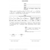 Zawiadomienie Zakładu Ubezpieczeń Społecznych przez otwarty fundusz emerytalny o zawarciu umowy z członkiem oraz dokonywania wypłaty transferowej