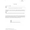 Oświadczenie spółki której udziały lub akcje mają być przedmiotem nabycia, objęcia lub innej czynności prawnej na rzecz cudzoziemca