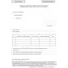 Informacja o dokonanej sprzedaży amunicji podmiotom, o których mowa w art. 30 ust. 2 pkt 3 lit. C-H ustawy