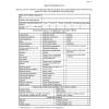 Arkusz informacyjny dotyczący terenów, obiektów i urządzeń dla jednostek organizacyjnych Agencji Bezpieczeństwa Wewnętrznego, Agencji Wywiadu i Centralnego Biura Antykorupcyjnego