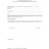 Oświadczenie krajowego dostawcy w sprawie krajowego pochodzenia eksportowanego produktu