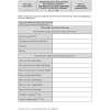 doc_1107-0_A.pdf