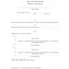 Akt założycielski komitetu społecznego