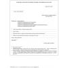 Wniosek o wydanie lub zmianę świadectwa homologacji typu WE pojazdu, typu WE przedmiotu wyposażenia lub części, typu EKG ONZ