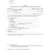 Wniosek o wydanie lub przewóz osoby ściganej w celu przeprowadzenia postępowania sądowego