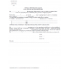 Wniosek o udzielenie pomocy prawnej przez odebranie zapewnienia spadkowego