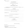 Postanowienie o zmianie/uzupełnieniu zarzutów