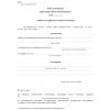Postanowienie Rzecznika Dyscyplinarnego o odmowie uwzględnienia wniosku dowodowego