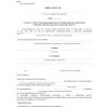Orzeczenie wydane w trybie wznowienia postępowania dyscyplinarnego po rozpatrzeniu odwołania/wniosku o ponowne rozpatrzenie sprawy
