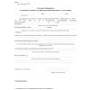 Notatka urzędowa z wysłuchania rzecznika dyscyplinarnego/obwinionego/obrońcy przez komisję