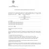 Pozwolenie na prowadzenie składu celnego