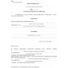 doc_595-0_A.pdf