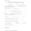 Protokół przyjęcia dokumentów/pisemnych wyjaśnień obwinionego