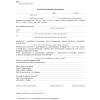 doc_609-0_A.pdf