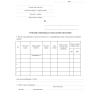 Wniosek o przydział tymczasowy kwatery dla funkcjonariusza Straży Granicznej