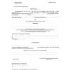 Decyzja zatwierdzająca projekt budowlany i udzielająca pozwolenia na budowę lub rozbiórkę (B-5)