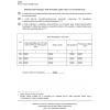 Dokument potwierdzający brak obowiązku zapłaty akcyzy na terytorium kraju od nabytego wewnątrzwspólnotowo samochodu osobowego niezarejestrowanego wcześniej na terytorium kraju