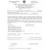 Eksportowe świadectwo zdatności do lotu (statek powietrzny)
