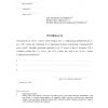 Informacja dotycząca stosunku podległości służbowej pracowników izby skarbowej oraz Biura Krajowej Informacji Podatkowej