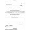Informacja o wynikach czynności operacyjno-rozpoznawczych przeprowadzonych przez Żandarmerię Wojskową