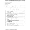 Karta oceny świadczeniobiorcy kierowanego do objęcia/objętego pielęgniarską opieką długoterminową domową