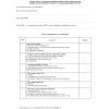 Karta oceny świadczeniobiorcy kierowanego do Zakładu Opiekuńczego/przebywającego w Zakładzie Opiekuńczym