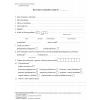 Karta kursu specjalistycznego pielęgniarki / położnej