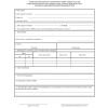 Kwestionariusz osobowy osoby ubiegającej się o przyznanie prawa do wykonywania zawodu rzeczoznawcy do spraw zabezpieczeń przeciwpożarowych