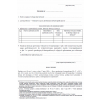 Licencja upoważniająca wykonawcę prac geodezyjnych/kartograficznych do wykorzystywania udostępnionych materiałów zasobu w pracach geodezyjnych/kartograficznych objętych obowiązkiem zgłoszenia