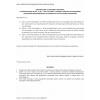 Oświadczenie o spełnieniu warunku, o którym mowa w art. 4 ust. 1 pkt 3 ustawy o pomocy państwa w ponoszeniu wydatków mieszkaniowych w pierwszych latach najmu mieszkania