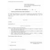 Orzeczenie lekarskie wydane na podstawie skierowania na badania dla funkcjonariusza Straży Marszałkowskiej