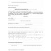 Orzeczenie lekarskie wydane na podstawie skierowania na badania lekarskie okresowe kontrolne dla funkcjonariuszy Służby Ochrony Państwa
