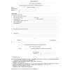 Orzeczenie wojskowej komisji lekarskiej w sprawie ustalenia związku śmierci ze służbą wojskową