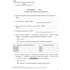 Protokół weryfikacji wyników zgłoszonych prac geodezyjnych