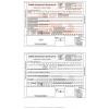 Polecenie przelewu/wpłata do ZUS - Należności z tytułu składek