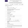 Standardowy formularz wniosku o rejestrację pojazdów kolejowych dopuszczonych do eksploatacji