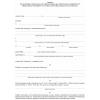 Umowa dla żołnierza pełniącego służbę kandydacką
