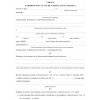 Umowa o skierowaniu na naukę w kraju lub za granicą żołnierza zawodowego