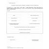 Wniosek o mianowanie na stopień w Służbie Wywiadu Wojskowego