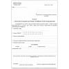 Wniosek o skierowanie na egzamin sprawdzający kwalifikacje do kierowania pojazdami