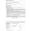 Wniosek o wydanie karnetu ATA