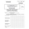 Wniosek o wydanie lub wymianę karty pobytu Wzór