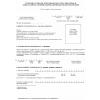 Wniosek o wydanie wizy krajowej w celu repatriacji