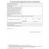 Wniosek o wypłatę świadczenia rekompensacyjnego z tytułu utraty prawa do bezpłatnego węgla oraz z tytułu zaprzestania pobierania bezpłatnego węgla w naturze lub w ekwiwalencie pieniężnym