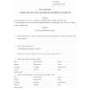 Wniosek o zmianę wpisu do rejestru pośredniczących podmiotów tytoniowych
