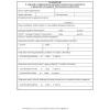 Zgłoszenie w sprawie wykreślenia związku powiatowo-gminnego z rejestru związków powiatowo-gminnych