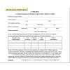 ZUS E-22a Wniosek o wydanie legitymacji ubezpieczeniowej dla członków rodziny